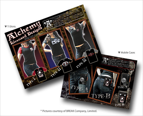 ALCHEMY GOTHIC'S CRANE GAME PRIZES ARE NOW AVAILABLE TO WIN AT VIDEO ARCADES THROUGHTOUT JAPAN