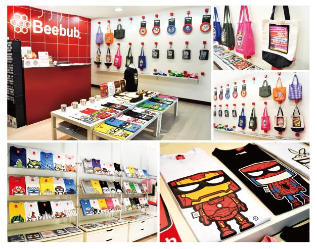 """台湾の元気なTシャツ """"BEEBUB"""""""