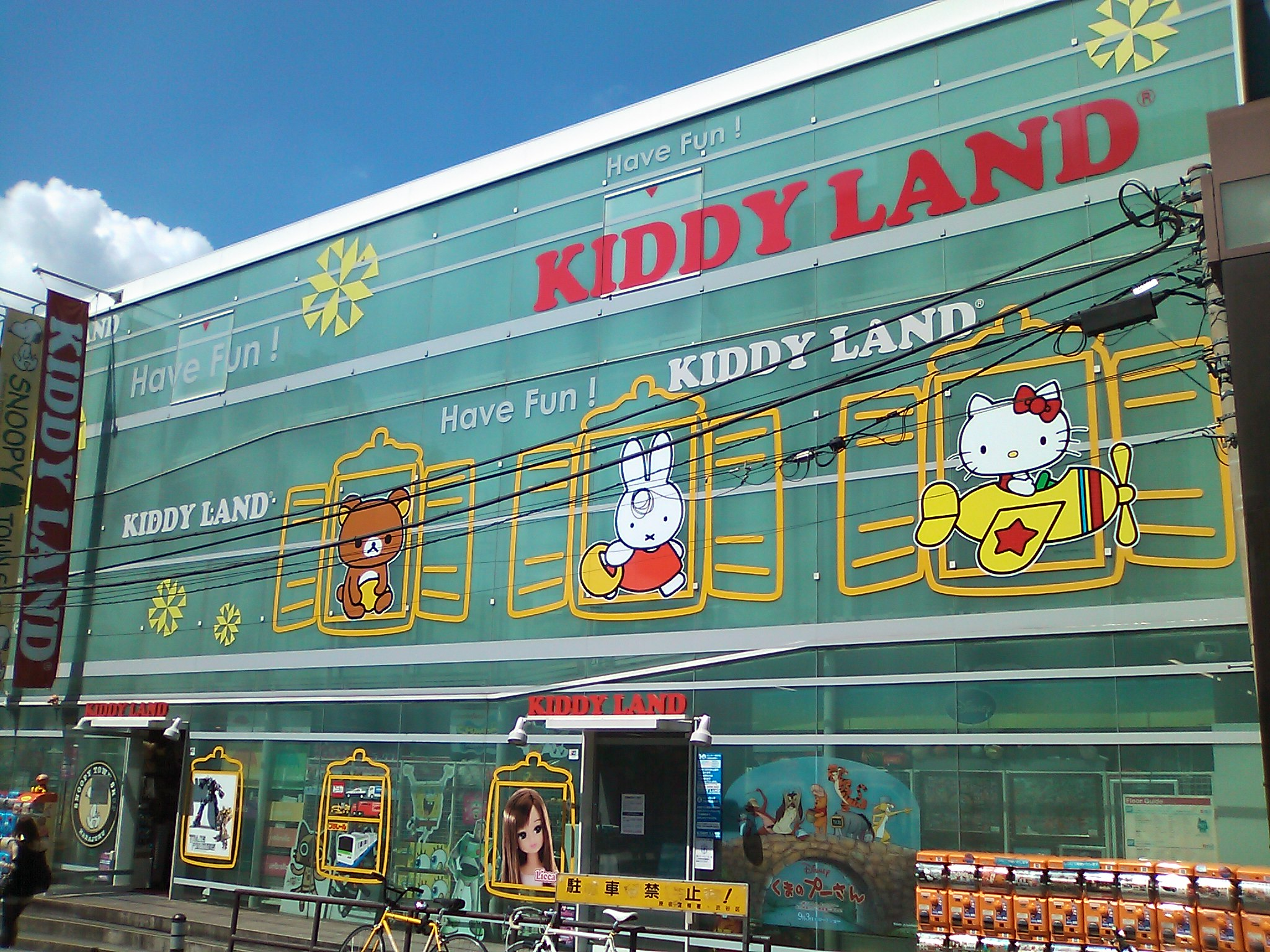 KIDDY LAND, Harajuku Cat Street Shop