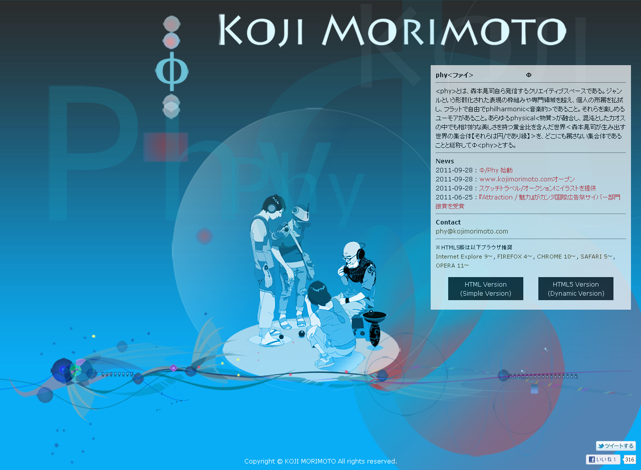 "Kōji Morimoto set up his own firm ""Φphy"""