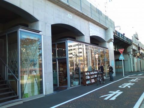 Koganecho Artbook Bazaar