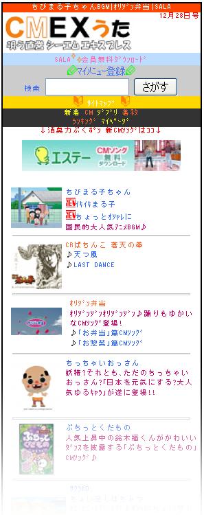 20120105_cmex_top