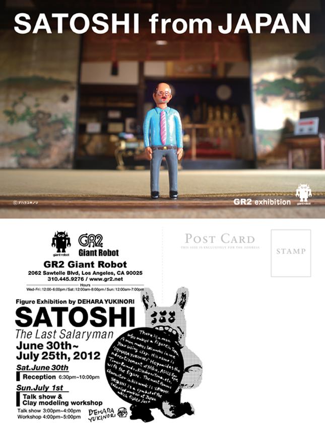 Yukinori Dehara is exhibiting his solo show at Giant Robot, Los Angels.