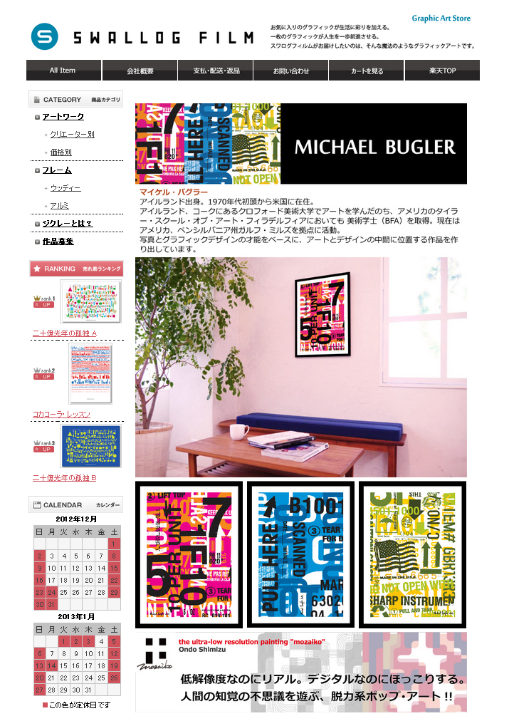 Michael Bugler Art Prints Now Available