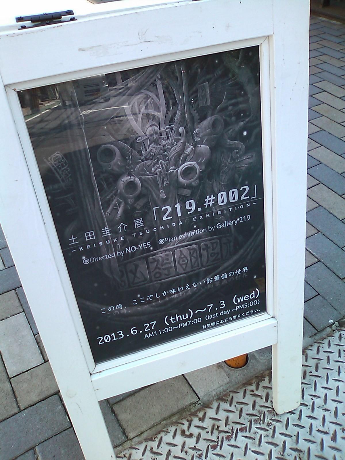 Keisuke Tsuchida 219.#002