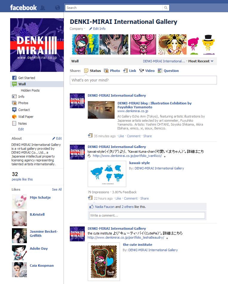 DENKI-MIRAI facebook page started!