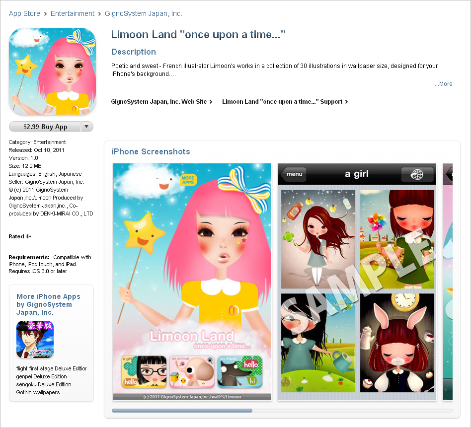 Limoon Land is now on App store!