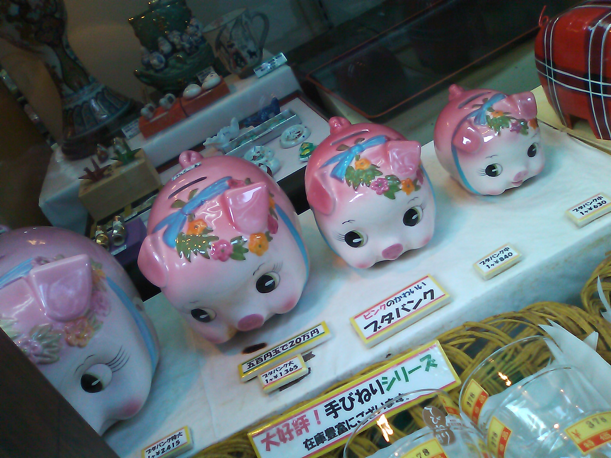 Funny characters found at Kagurazaka, Tokyo