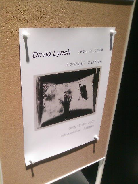 David Lynch Exhibition at Tomio Koyama Gallery in Shibuya Hikarie