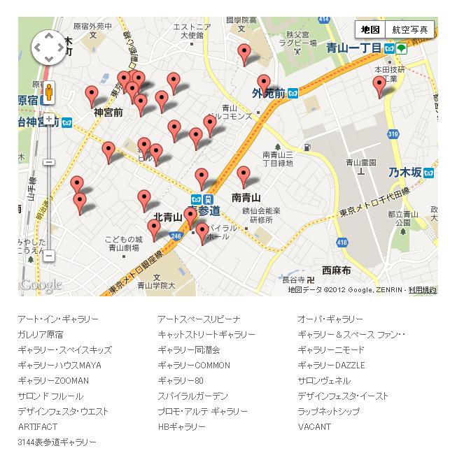 青山・原宿ギャラリーマップ