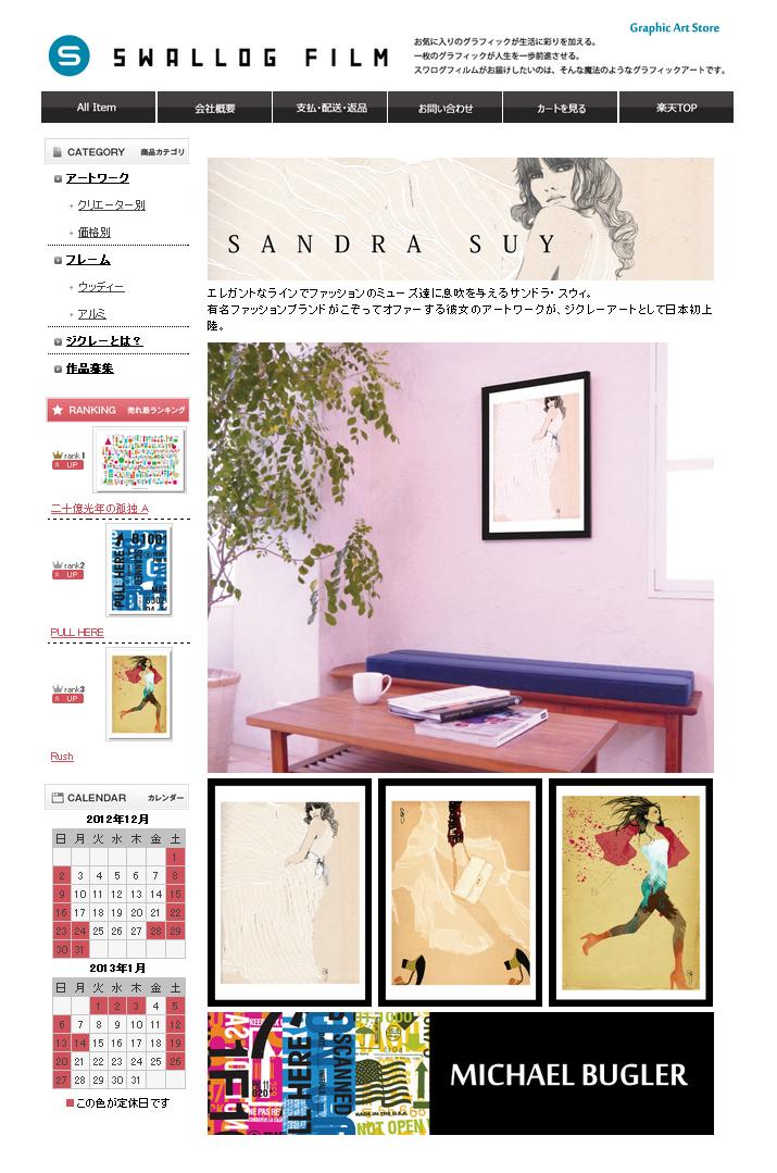 Sandra Suy Art Prints Now Available